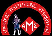 Logo ΑΣ Μυλοποτάμου
